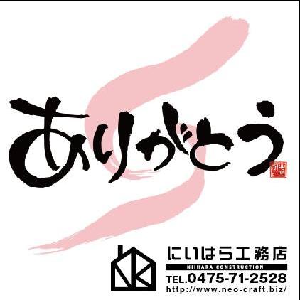 スクリーンショット 2014-06-05 11.33.36.png